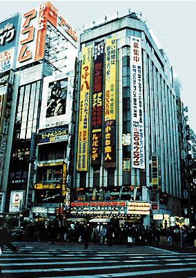 Scorcio della Ginza a Tokyo