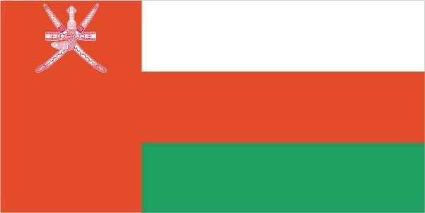 Bandiera dell'Oman