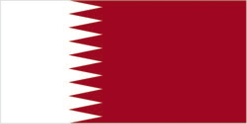 Bandiera del Qatar